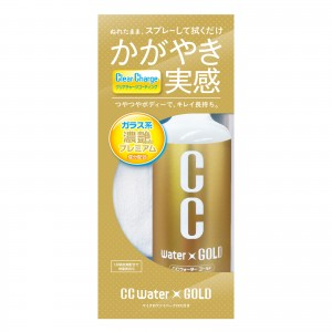 Prostaff CC Spray Water Gold 300ml + MIKROFIBRA!