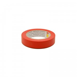 CarPro CQuartz Masking Tape 45mm