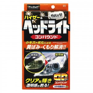 Prostaff Sakigake-Migakijuku Headlight & Plastic Compound Pasta do polerowania lamp