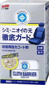 SOFT99 Cloth Barrier Fabric Seat Coat 170ml