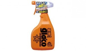 SOFT99 Glaco Deicer Spray 450ml